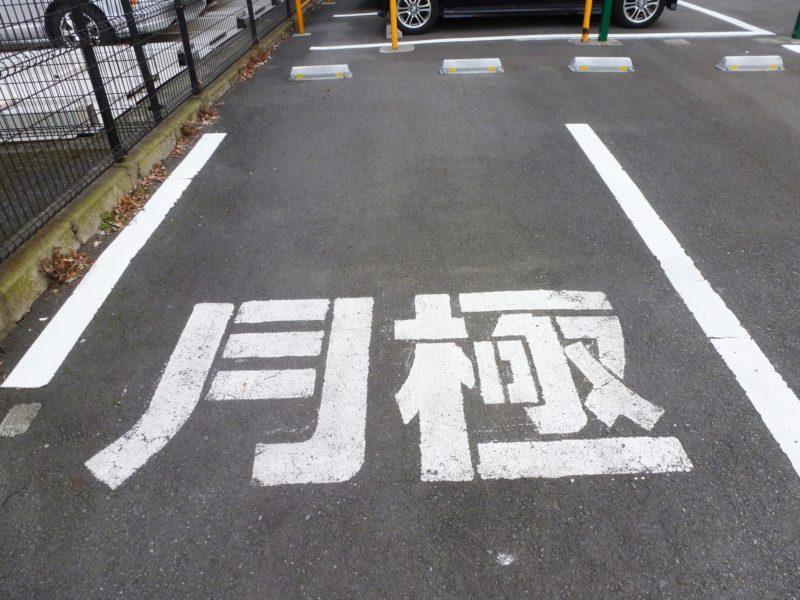月極駐車場イメージ