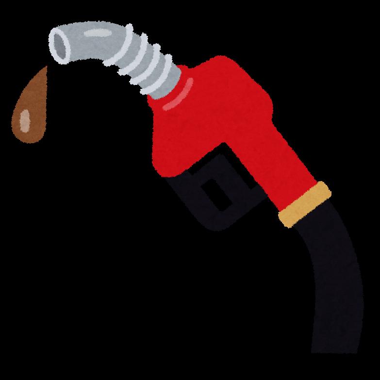 ガソリン燃費